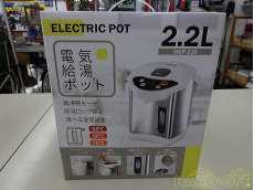 電気ポット|HIRO