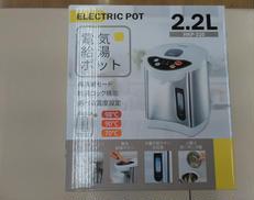電気ポット HIRO