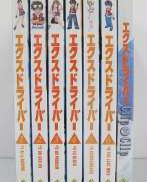 エクスドライバー DVD全6巻、CLIP×CLIP|バンダイビジュアル