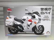 警視庁白バイ VFR800P|フジミ