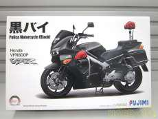 黒バイ 1/12 VFR800P|フジミ