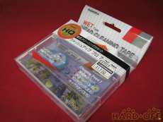 湿式クリーニングカセット|NAGAOKA