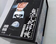 DVDBOX|文春文庫刊