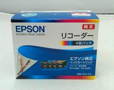 プリンターインク EPSON