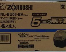 炊飯ジャー|ZOJIRUSHI