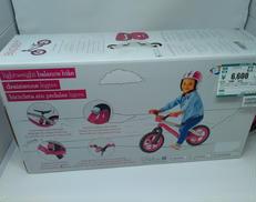 キックバイク CHILLAFISH