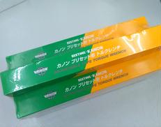 【未開封品】プリセット形トルクレンチ KANON