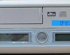 【リモコン欠品】VHS/DVDプレーヤー|SHARP
