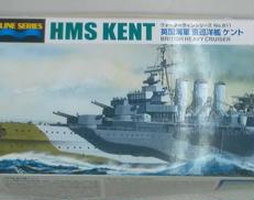 英国海軍 重巡洋艦ケント|アオシマ