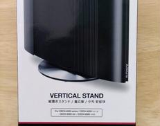 PS3用 縦置きスタンド SONY