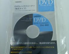 DVDレンズクリーナー|NAGAOKA