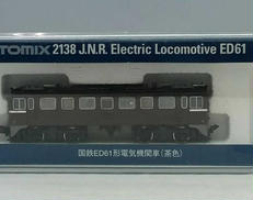 国鉄ED61形電気機関車 TOMY