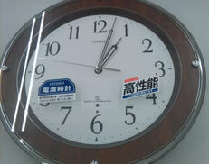 時計 シチズン