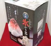 【未使用品】電動本格氷かき器 DOSHISHA