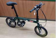折りたたみ電動自転車|サギサカ