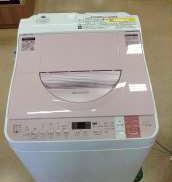 7kgたて型洗濯乾燥機 SHARP