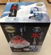 ふわふわ氷かき器 DOSHISHA
