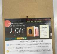 空間清浄機|J AIR