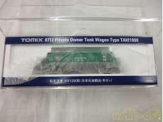 私有貨車 タキ1000形(日本石油輸送・米タン)|TOMIX