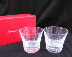 バカラ タンブラー グラス|BACCARAT