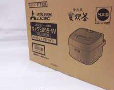 三菱 IHジャー炊飯器 3.5合炊き|MITSUBISHI