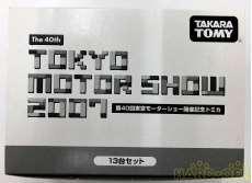 第40回東京モーターショー開催記念トミカ13台セット|TAKARA TOMY