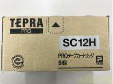 TEPRA PRO用テープカートリッジ5個パック KING JIM