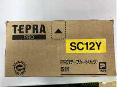 TEPRA PRO用テープカートリッジ5個パック|KING JIM