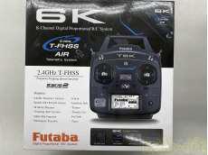 6k 2.4GHz専用モデル|FUTABA