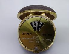 ゼンマイ式置き時計|CITIZEN