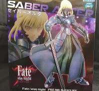 【未開封】 Fate セイバーオルタ フィギュア|プライズ(SEGA)