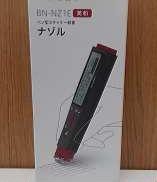 ペン型スキャナー辞書|SHARP