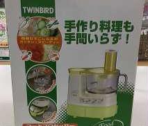 フードプロセッサー|TWINBIRD