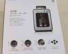 【未使用品】SIROCA 全自動コーヒーメーカー|SIROCA