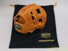 【未使用品】ZETTプロステイタス 硬式内野手用グローブ|ZETT