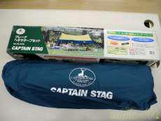 タープ|CAPTAIN STAG