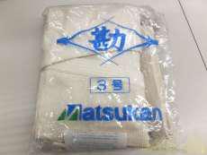 道着・ユニフォーム|MATSUKAN
