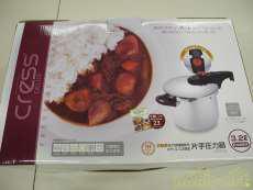 調理器具関連 DOSHISHA