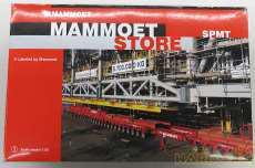 1/50モデルカー|MAMMUT