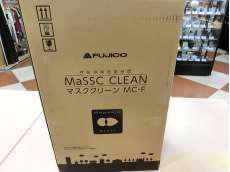空気消臭殺菌装置 マスククリーン|FUJICO
