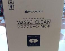 空気消臭殺菌装置|FUJICO