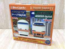 Bトレインショーティー BANDAI/東武商事