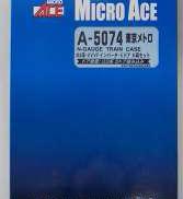 A-5074 東京メトロ03系 VVVFインバータ・5ドア MICRO ACE