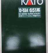 651系「スーパーひたち」7両基本セット|KATO