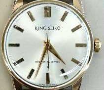 KING SEIKO SEIKO