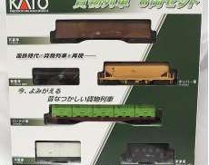 Nゲージ車両 貨物列車六両セット|KATO