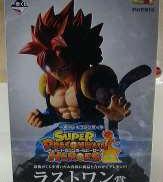 スーパードラゴンボールヒーローズ プライズ(BANDAI)