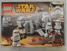 スターウォーズ インペリアル トループ トランスポート [管理番号12129]|LEGO