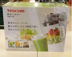 真空ミキサー|TESCOM