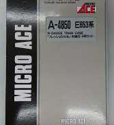 E653系 フレッシュひたち・朱編成4両セット|MICRO ACE